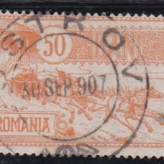 ROMANIA CAISORI VALOAREA DE 50 BANI CU STAMPILA OSTROV 1907 - Timbre Romania, Stampilat