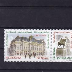ROMANIA 2005, LP 1700, BIBLIOTECA CENTRALA UNIVERSITARA SERIE MNH - Timbre Romania, Nestampilat