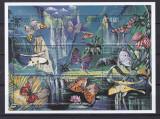 Mali  1997  fauna  fluturi  MI  1744-1752    MNH  w40, Nestampilat