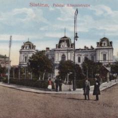 SLATINA PALATUL ADMINISTRATIV LIBRARIA LOUIS BARAT SLATINA - Carte Postala Oltenia dupa 1918, Necirculata, Printata