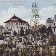 SLATINA GRADINA PUBLICA REGINA MARIA BANCA SLATINA PALATUL ADMINISTRATIV - Carte Postala Oltenia dupa 1918, Necirculata, Printata