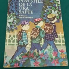 POVEȘTILE DE LA ORA ȘAPTE/ EMIL MANU/ ILUSTRAȚII MARIA CONSTANTIN/ 1983 - Carte educativa