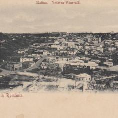 OLTENIA SALUTARI DIN ROMANIA SLATINA VEDERE GENERALA CLASICA - Carte Postala Oltenia pana la 1904, Circulata, Printata
