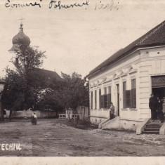 ZARNESTI   TOHANUL - VECHIU   PIATA  COMUNEI   ATELIERUL  FOTOBLITZ  ZARNESTI, Necirculata, Fotografie