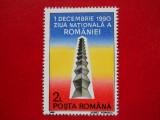 1990  LP 1247  1 DECEMBRIE ZIUA NATIONALA A ROMANIEI, Nestampilat