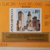 1980 LP 1019 C S C E COLITA NEDANTELATA - Timbre Romania, Nestampilat