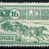 Romania 1932 palatul postelor L.p 103 mnh - Timbre Romania, Transporturi, Nestampilat