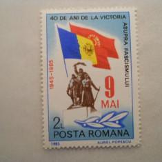 1985 LP 1124 40 DE ANI DE LA VICTORIA ASUPRA FASCISMULUI - Timbre Romania, Nestampilat