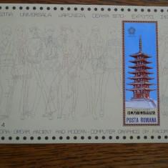 1970  LP 720  EXPO'70 OSAKA  - COLITA DANTELATA