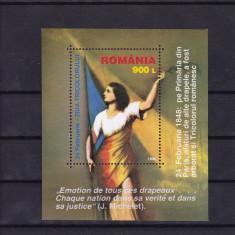 ROMANIA 1998, LP 1448, ZIUA TRICOLORULUI COLITA MNH - Timbre Romania, Nestampilat