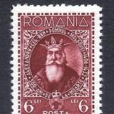 Romania 1932 Alexandru cel bun L.p 95 mnh - Timbre Romania, Transporturi, Nestampilat