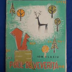 ION VLASIU - PUIUL DE VEVERITA * ILUSTRATII POPOVICI CONSTANTIN - 1967