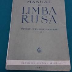 MANUAL DE LIMBA RUSĂ PENTRU CURSURILE POPULARE *CICLUL I/1956