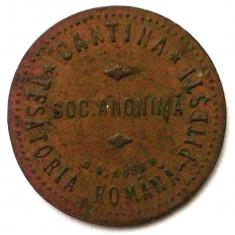 G5 ROMANIA JETON 10 CANTINA TESATORIA ROMANA PITESTI SOC ANONIMA SW ROSEN RAR ** - Jetoane numismatica