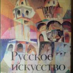 Arta Rusa Din Sec. X - Inceputul Sec. Xx. Arhitectura, Sculpt - M.m. Allenov, O.s. Evangulova, L.i. Lifsit, 389063 - Album Arta