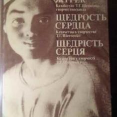 Kazahstanul In Arta Lui T.g. Sevcenko (in Lb. Rusa) - Necunoscut, 389067 - Album Arta