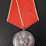 Medalie PENTRU MERITE DEOSEBITE IN MUNCA - Medalii Romania