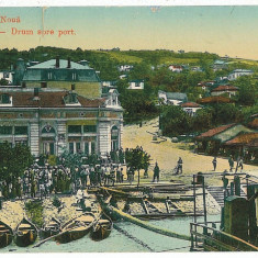 278 - Dobrogea, TURTUCAIA, harbor - old postcard - used - Carte Postala Dobrogea 1904-1918, Circulata, Printata