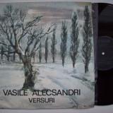 Disc vinil VASILE ALECSANDRI - Versuri EXE 03687 - Muzica soundtrack electrecord