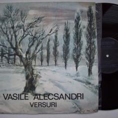 Disc vinil VASILE ALECSANDRI - Versuri EXE 03687