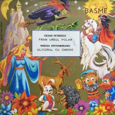 FRAM URSUL POLAR C. Petrescu ULCIORUL DE OMENIE - M. Sintimbreanu DISC VINIL - Muzica pentru copii
