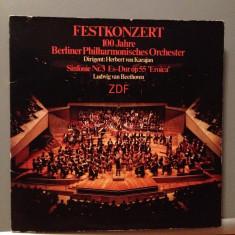 BEETHOVEN - SYMPHONY no 3 - KARAJAN (1982/DECCA REC/RFG) - Vinil/Vinyl/Impecabil - Muzica Clasica decca classics