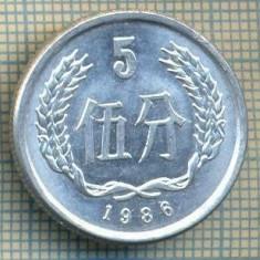 8343 MONEDA- CHINA - 5 FEN -anul 1986 -starea ce se vede, Africa