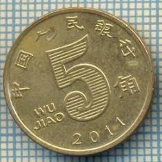 8330 MONEDA- CHINA - 5 JIAO -anul 2011 -starea ce se vede, Africa