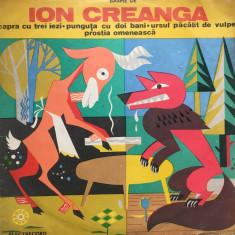 BASME DE ION CREANGA. CAPRA CU 3 IEZI, PUNGUTA CU 2 BANI, ETC - DISC VINIL - Muzica pentru copii