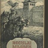 SPATARUL - NECULAI MILESCU - Carte poezie