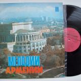 Disc vinil MELODIES OF ARMENIA (Produs Melodia - Rusia)