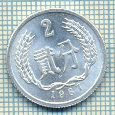 8340 MONEDA- CHINA - 2 FEN -anul 1987 -starea ce se vede, Africa