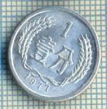 8338 MONEDA- CHINA - 1 FEN -anul 1977 -starea ce se vede, Africa