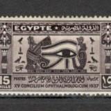 Egipt.1937 Congres de oftalmologie Cairo SE.17, Nestampilat