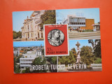 HOPCT MAXIMA  26198  DROBETA TURNU SEVERIN  -JUD MEHEDINTI, Romania de la 1950