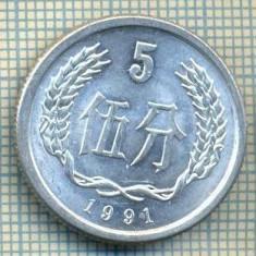 8342 MONEDA- CHINA - 5 FEN -anul 1991 -starea ce se vede, Africa