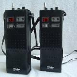 Statie radio Stabo SH 7000