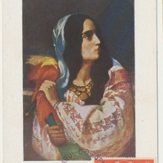 1951 iudaica C.D. Rosenthal pictura Romania revolutionara- ilustrata maxima, Arta