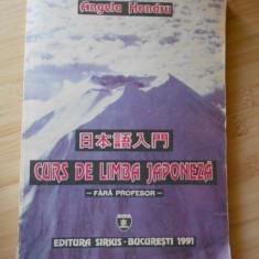 CURS PRACTIC DE LIMBA JAPONEZA - ANGELA HONDRU Altele