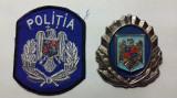EMBLEMA SI CUC POLITIE - 2 PIESE DE COLECTIE