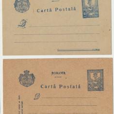 RFL 1917-1918 ROMANIA Moldova 2 intreguri postale neuzate inclusiv eroare