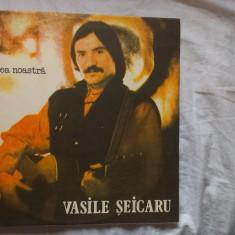 Vasile Seicaru – Iubirea noastra (Vinyl/LP/Repress) - Muzica Folk electrecord, VINIL