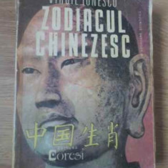 Zodiacul Chinezesc (uzata) - Virgil Ionescu, 389535 - Carti Budism