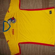 Tricou Joma, RM 101021.16 (cel mai mic pret) - Set echipament fotbal Joma, Marime: M/L