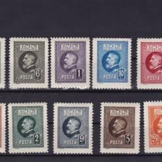 ROMANIA 1926, LP 74, A 60a ANIVERSARE A REGELUI FERDINAND SERIE MNH - Timbre Romania, Nestampilat