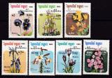 Cambodgia 1985  flori  MI  673-79    MNH  w25