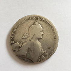 Moneda Rusia 1 RUBLA 1767 KATARINA II - ARGINT, Europa