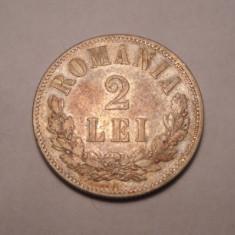2 lei 1873 Piesa de Colectie - Moneda Romania