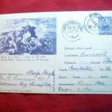 Carte Postala ilustrata -Batalia de la Jilistea cod 36/1962 -tiraj redus, pliata - Carte postala tematica, Circulata, Printata