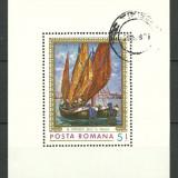 1971 - Reproduceri de arta, marina, colita stampilata